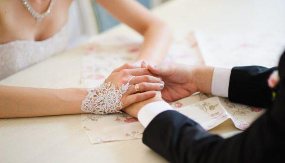 Ehevertrag - Notar